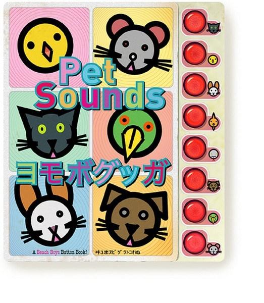"""""""Japanese pre-school boardbook..."""""""
