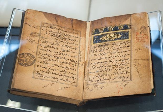 03_Manuscript_from_the_Gazi_Husrev_Bey_Library_(c)_Photo_by_Islamic_Arts_Magazine