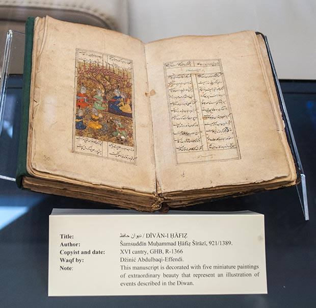 04_Manuscript_from_the_Gazi_Husrev_Bey_Library_detail_(c)_Photo_by_Islamic_Arts_Magazine