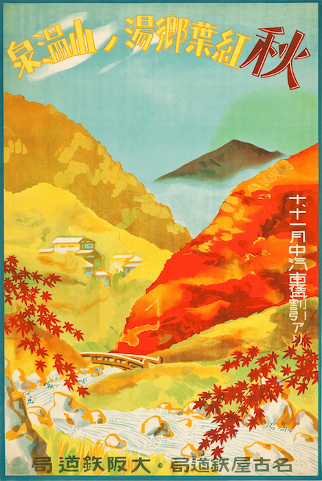 Red-Leaves-and-Onsen