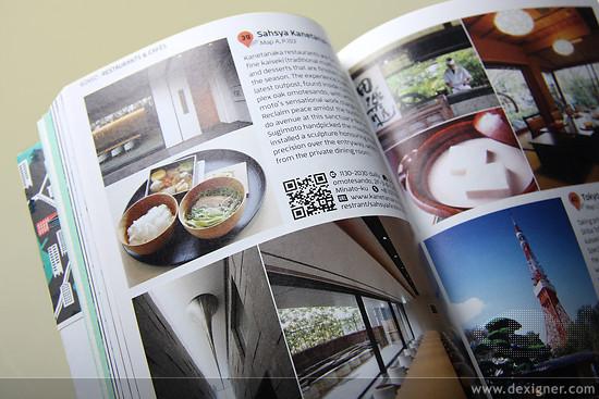 CITIx60_City_Guides_Tokyo_06_thumb
