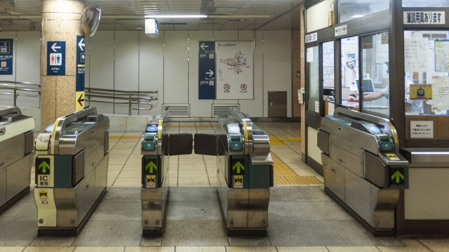aoyama-itchome-station1-1042x585@2x