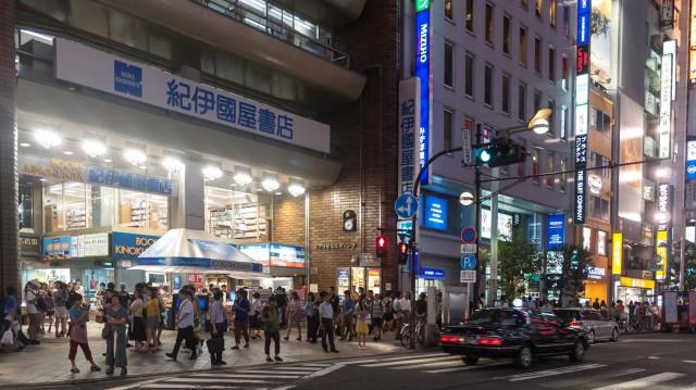 kinokuniya-books1-1042x585@2x