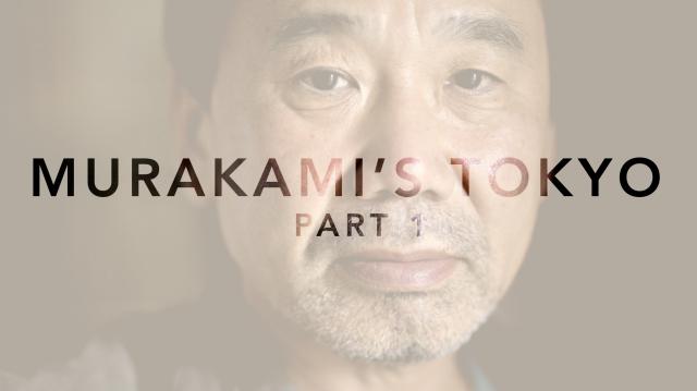 murakamis-tokyo1-1042x586@2x