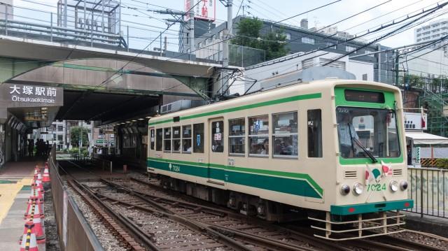 otsuka-station-1042x585@2x