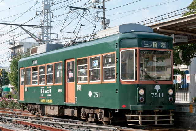 Toden-Arakawa-Line-7511-00