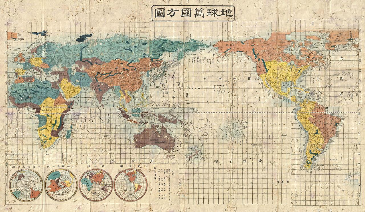 Tumblr this is not travel between the pages beutifulmaps gumiabroncs Images