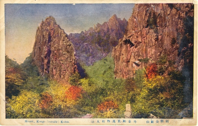 1JapanesePostcards_jpg_CROP_original-original