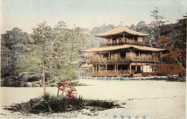 2JapanesePostcard_jpg_CROP_original-original