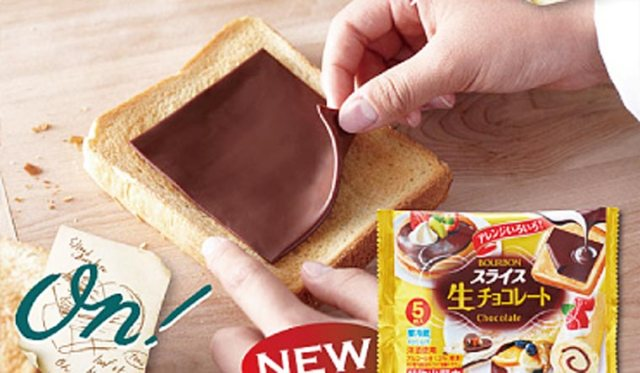 japan-Bourbon-sliced-chocolate-6