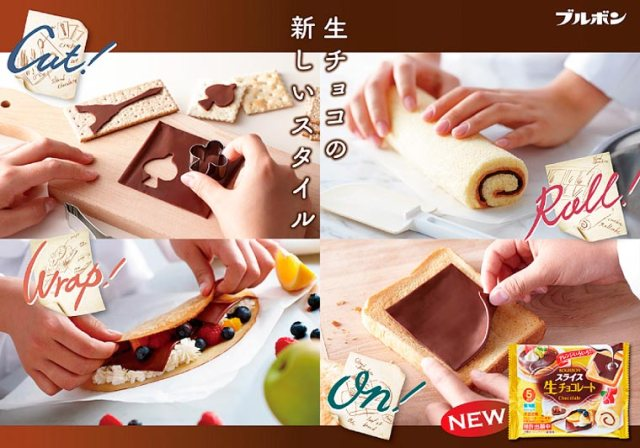 japan-Bourbon-sliced-chocolate-7