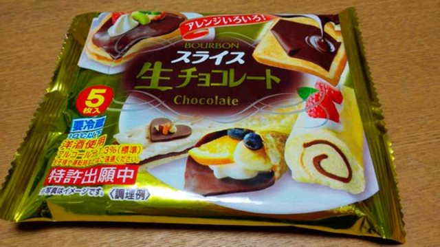 japan-Bourbon-sliced-chocolate-8