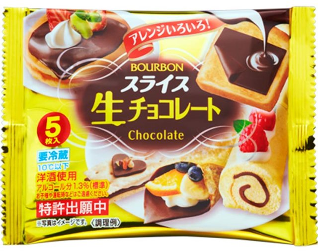 japan-Bourbon-sliced-chocolate-9