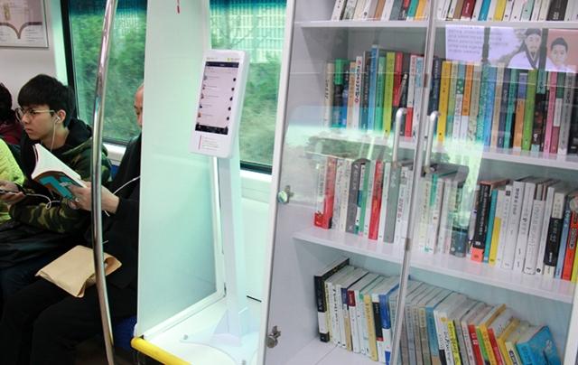 Paju_Book_Train_04