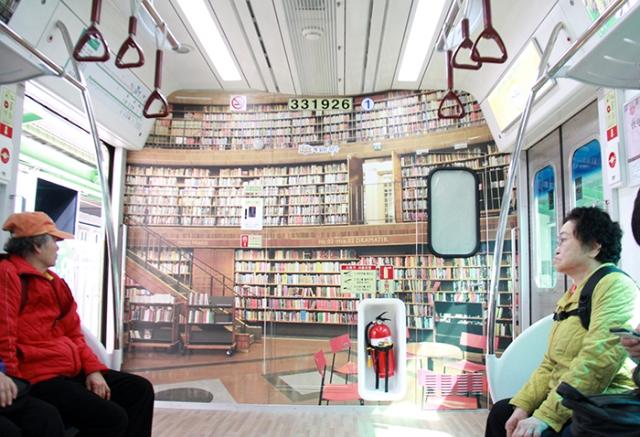 Paju_Book_Train_06