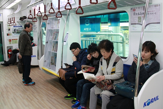 Paju_Book_Train_07