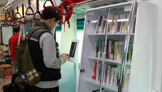 Paju_Book_Train_10