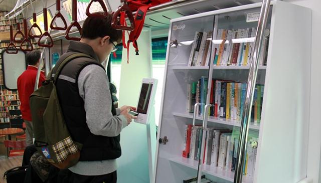 Paju_Book_Train_10