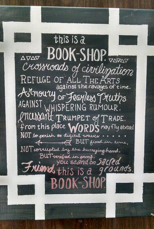 this_is_a_bookshop