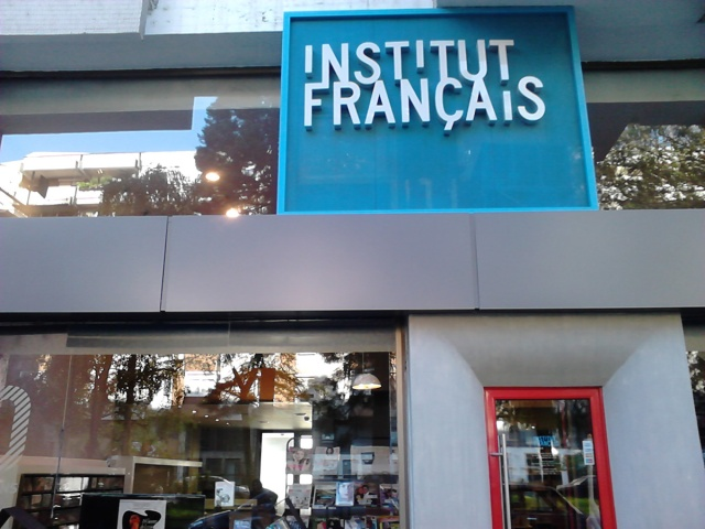 institut-francais-skopje-by-bojana-trajkovska